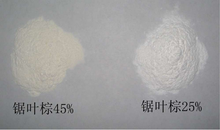 0% Pure Plant Extract Saw Palmetto Extract, Saw Palmetto Extract Serenoa repens(Bartr.)Small,Saw Palmetto Extract Fatty