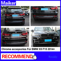 Car chrome accessories for BMW x5 F15 2014 chrome front and rear bumper trims rear door trim