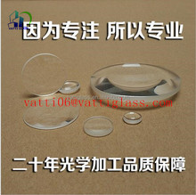 Tempered light led optical lens price for projector