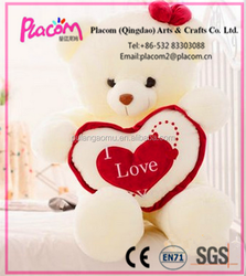 New design lovely holiday gifts Valentine's day gifts factory price wholesale plush toy teddy bear