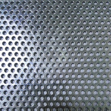 trade assurance supplier lowest price perforated metal mesh for flooring roofing decorate