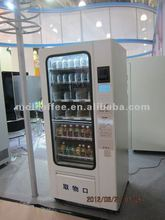 Cheap small snack vending machine LV-205A for commercial use