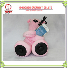 Cute teddy bear speaker , plush mini teddy bears speaker which could link to MP3,MP4