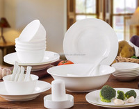 hotel porcelain ware dinner plate/Durable white Ceramic dishes/wholesale dinnerware meat plate