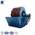 New condition gold sand washing machine on sale
