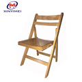 wholesale outdoor wood relaxing chair