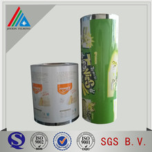 PET Bubble Tea Packing film/Cup sealing film