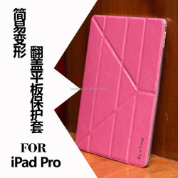 For ipad Pro tablets , Best selling products tablet pu leather case for 12.9 inch