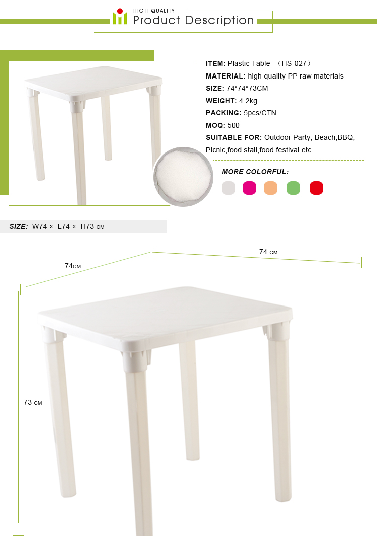 High quality white color outdoor plastic outdoor table