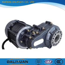 small three phase motor brushless dc 15kw motor for tricycle