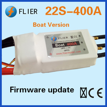 Programmable RC Boat/Marine Brushless Motor Brushless ESC 400A