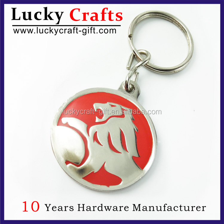 Wholesale metal keychain custom engraved metal keychain