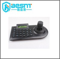 BESNT security ptz keyboard control support rs485 control keyboard for ptz camera BS-KZ15