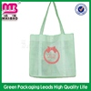 personal customization matellic coating non woven tote bag