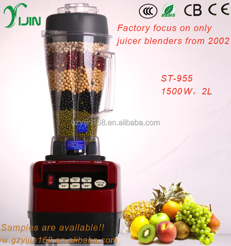 Home appliance baby food blender commercial blender with universal motor