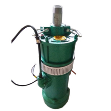 Farmland Widely Used 1hp 2 Inches Submersible Well Pump