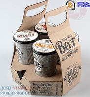 Disposable packaging cup holders