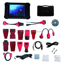 Autel newest diagnostic tools maxisys Ms906 with full systems run more fast than DS708
