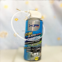 470ml Car wash cleaner foam air conditioner system cleaner