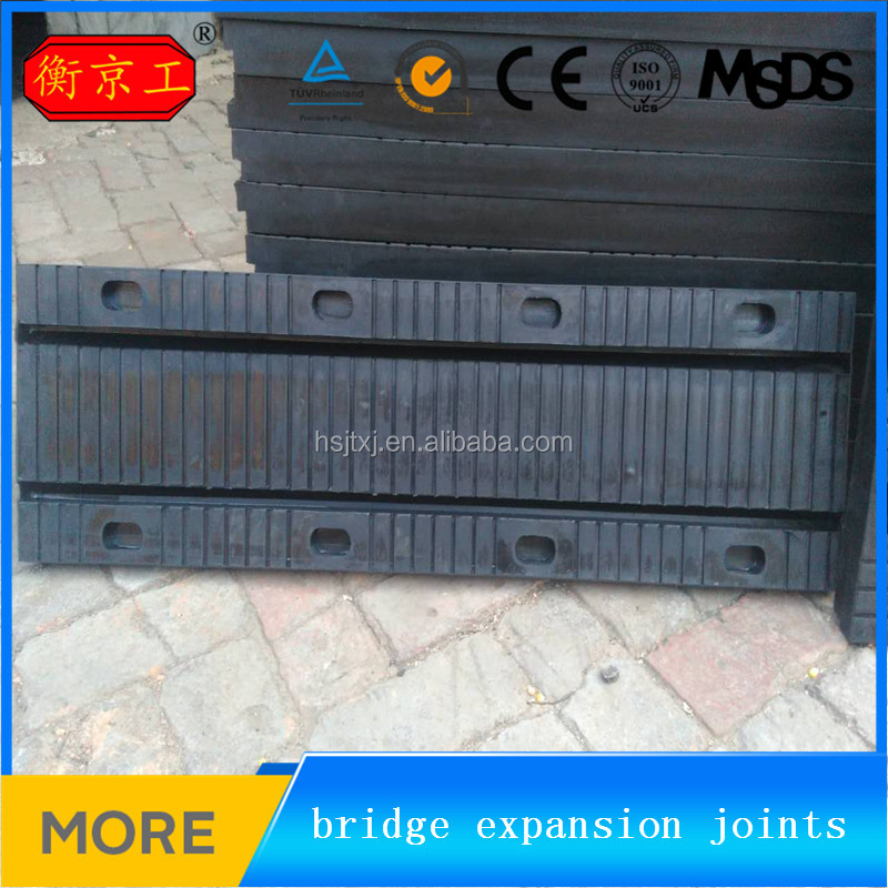 China Jingtong multiflex rubber expansion joint for bridge road