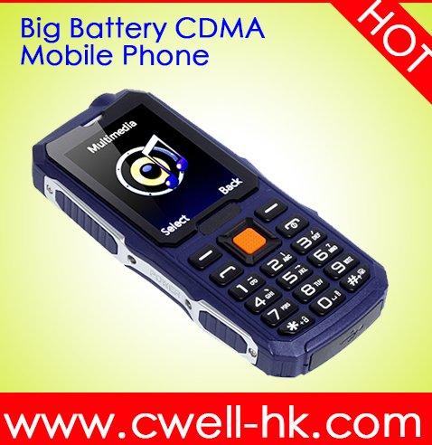 Qtech Q49 2.4 inch 4800mAh Big Battery Magic Voice Mobile Phone