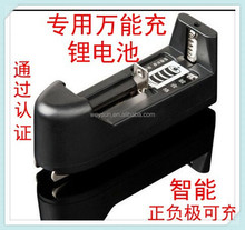 3.7V 18650 charger/14500/ 1.2V AA/AAA All-in-One Universal Battery Charger+ EU Adapter Plug DHL Free Shipping