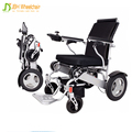 Top quality the best sale-after service medical aluminium electric wheelchair for disabled people