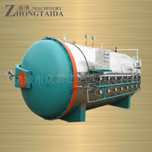 laminated Glass Industrial Autoclave