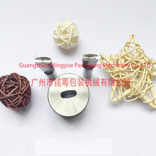 Pharmaceutical Automatic (single /Rotary punches) punch dies pill Moulds for tablet press