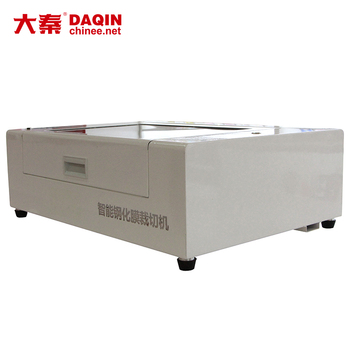 Phone Screen Protector Cutting Machine PET PVC Leather Material Making Machine