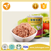 /product-detail/food-dog-and-cat-natural-pure-pet-food-wet-dog-food-60657391010.html