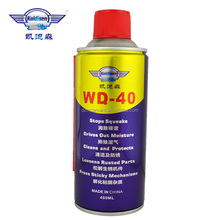 rust protection spray anti rust