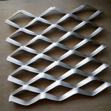 aluminium decorative expanded metal mesh