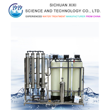 ro deionized water system treatment plant equipment for car washing water cecycling