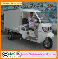 ISO9001&CCC Certification Closed body type 200cc three wheel motorcycle cabin tricycle three wheeler