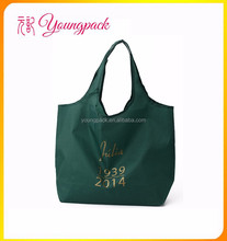 High Quality Polyester Personalised Shopping Bags
