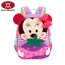 Customized Japan Style Kids Gift School Bags For 4-5 Year Old Girls