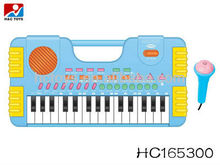 37Keys Cheap Electronic Keyboard HC165300