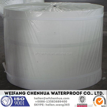 Bitumen membrane waterproofing base --- Spun bond & Needle punched type
