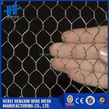 Hot sale hexagonal wire mesh & 5/8 inch chicken wire mesh