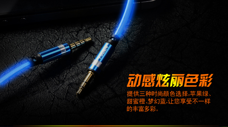 POWER4 gold plated l shape rca audio video cable