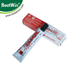BSTW free sample magic sticky rubber glue