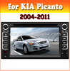 car audio radio car dvd gps player for KIA Picanto 2004-2011 car radio with bluetooth gps navigation