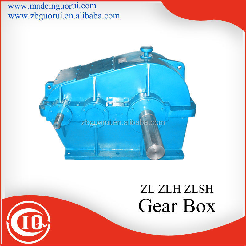 ZL, ZLH,ZLSH series soft gear toothed surface cylindrical gear reducer/gearbox/gear box