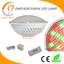 300w par56 led replacement 36W 12V RGB swimming pool light GX16D par56 rgb for Aqua Lighting
