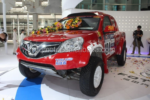Foton Tunland pickup with Diesel / Gasoline engine . 2014 hot sale!!!