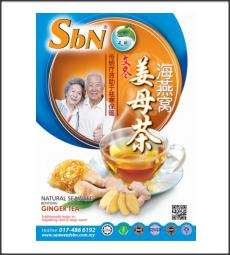 Hot Product Malaysia Instant Powder Type Seaweed Honey Ginger Tea