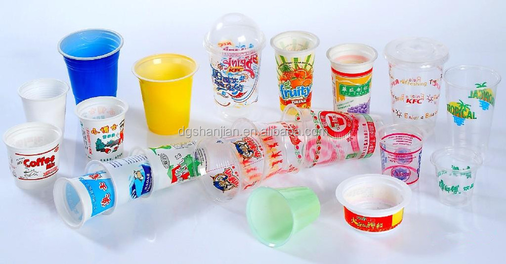 Custom Logo Printed 16oz Wholesale Disposable Plastic Cup with Lid