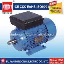 MINDONG ML Series small powerful electric motors