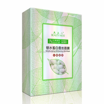Hot selling cosmetic mask OEM silk mask whitening facial mask patch